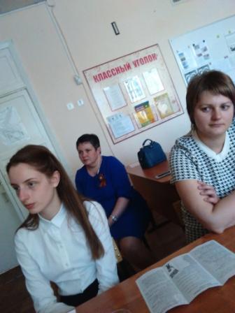 Русский институт 1 18 21 фотография